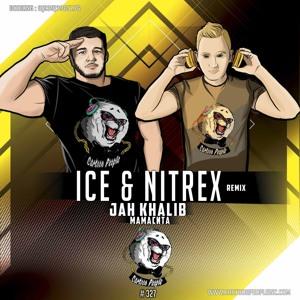 Jah Khalib - Мамасита (ICE & NITREX Remix)(Radio Version) להורדה