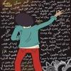 Download محمد منير - اغانى الزمن الجميل - Mohamed Mounir Mp3