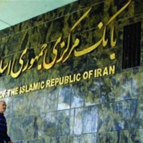 قرارداد تامین مالی بانکهای ایرانی با بانکهای اروپایی