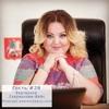 Выпуск #28 Екатерина Скареднова-Вайс. Как повысить культуру франчайзинга в России mp3