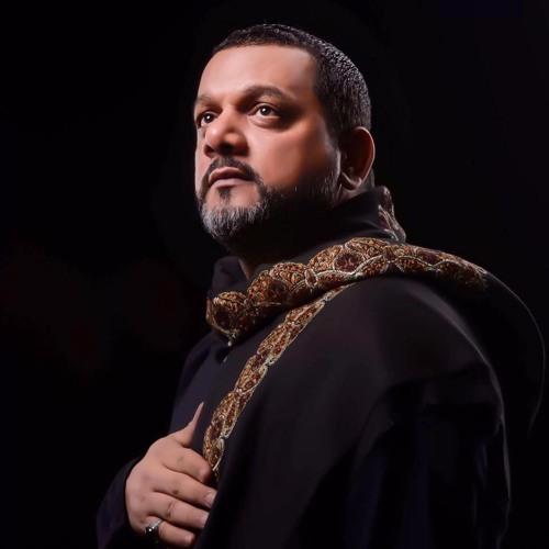 أمي - الشيخ حسين الاكرف - محرم 1439