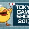 CIAYO GAME - Tokyo Game Show Theme Song