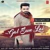 Gal Sun Le - Masha Ali
