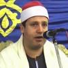 الشيخ حجاج الهنداوي الفرقان كفر الجمال 26 -11- 2012 محمود الفار 01004537402
