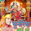 selfi khich la sa | chunariya mai ke | ankesh kumar. free music bhojpuri