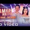 CAMRAY WALEYA - Neha Kakkar , Tony Kakkar   Desi Music Factory