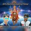 Durgamma New Song 2k17 Dasara Spl Remix By deej ashok frooti & Dj Nithin From Saroor Nagar.mp3