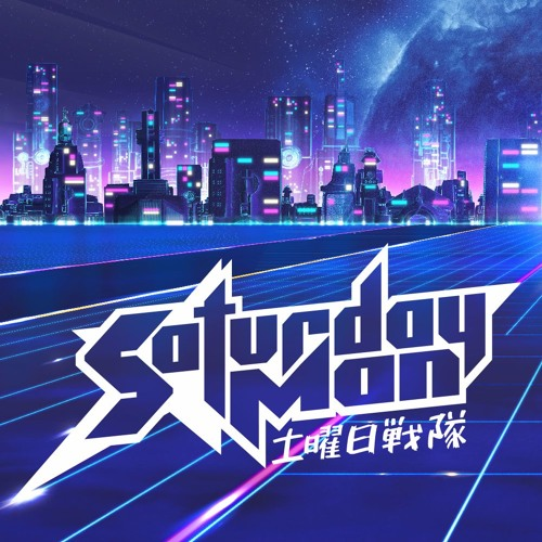 SaturdayMan - Reboot OST