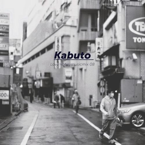 LOWMONEYMUSICMIX 08 - KABUTO