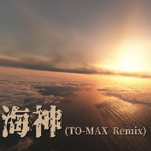 海神 -Watazumi- (TO-MAX Remix)