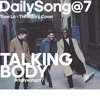 DailySongAt7 - Tove Lo - Talking Body ThirdStory Cover - The Suited DJ