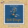 Benti Chaupai - Bhai Karanvir Singh