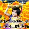 MIC_TV_BATHUKAMMA_DANDIYA_Vs_3MAAR_REMIX_BY_DJ_NANI_BHONGIRI