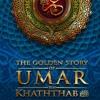 Silsilah Keluarga Umar Bin Khattab