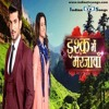 Download Lagu Mp3 Ishq Mein Marjawan Title Song | Colors TV (2.87 MB) Gratis - UnduhMp3.co