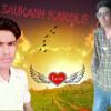 Nakka Mukka (Tamil Dance Mix) DJ SAURABH K.R.E MIXX