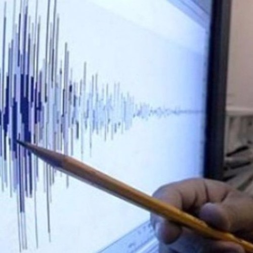 Irresponsable audio de WhatsApp anuncia terremoto en Chile