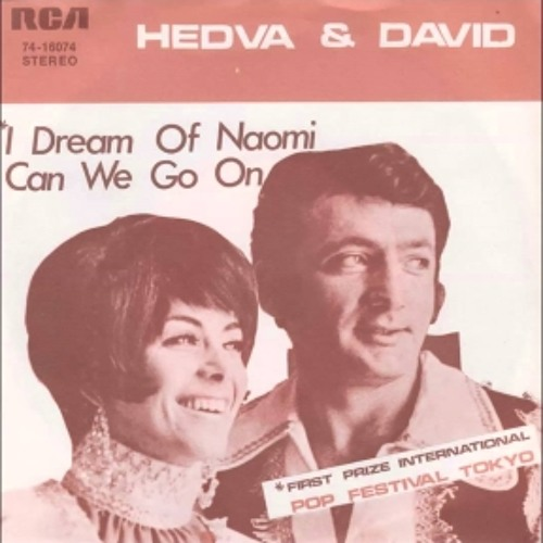 Hedva & David - I Dream Of Naomi (Funk Sinatra Re-Touch)
