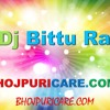 Sab Dhan Khai Ja Na Ho Pawan Singh {Hit Bhojpuri Mix}Dj Bittu Raja.In