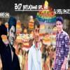2k17 Mictv Bathukamma Song ( Dandiya Mix ) Dj siraj smiley and dj praveen exclusive