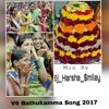 2016 V6 Bathukamma Song ( 2017 Bathukamma Spcl Mix ) By  Dj Harsha Smiley .mp3