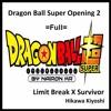 [DBSO2-UP] Dragon Ball Super Opening 2 FULL「限界突破×サバイバー」Limit Break X Survivor [Full-Lyrics]