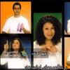 Download أغنية مهما أهتف و أرنم - فريق الحياة الافضل رايز | Mahma Ahtef We Aranem - Better Life Rise Mp3