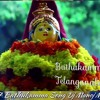 Bathukamma Song 2017 Telanganalo Putti Full Song Dj Mix [MIC TV]