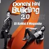 Download Oonchi Hai Building Lift Teri Band Hai (REMIX) JUDWAA 2 | New Bollywood Movie Song 2017 Mp3
