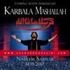 01  Karbala Mashallah  | Nadeem Sarwar | Officially Released | 2017 / 1439
