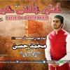 Hussain Janty Hain