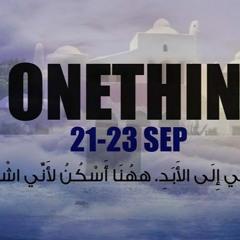 onething2017-اسمعك تدعوني