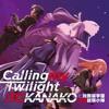 Taimadou Gakuen 35 Ending Single -