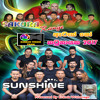 07 Saragaye Videomart95 Com Sunshine Mp3