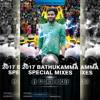 4 - Old Songs  Marfaa Mix #Bathukamma Spl 2017 Mix# - Dj Shiva Rockey