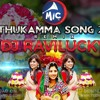 Bathukamma-MicTv(Mangli)-Remix-DJ Ravi Lucky.mp3