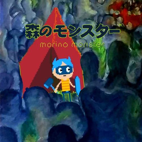Morino Monster. (AGBIC-Jam game 05).