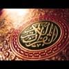 الشيخ محمد صبرى.mp3