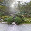 Tenryu-ji Garden, Kyoto Japan