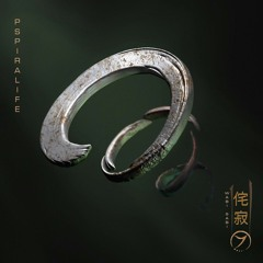 Pspiralife - Darkness Feels Good (Egomorph Remix)ZENON RECORDS COMPETITION