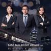 2017.09.21  薛松律师电台录音(26')1