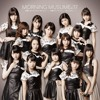 Morning Musume。'17[Green Light of The Dreadnought])
