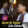 Surat At Takwir - Zain Zidane Berumur 12 Tahun