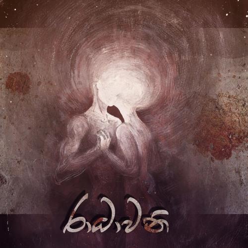 Radhawani - Supun Perera ft Charitha Attalage