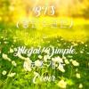 BTS (방탄소년단) - Illegal/Dimple (보조개)- Vocal Cover