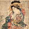 Diguital Trip - 芸者の情熱 (La Pasión De La Geisha)