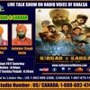 Jasvir Singh Garcha Special With Jatinder Singh Jeetu ( Director Movie Kirdar - E-Sardar )