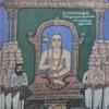 Srimad Ramanujar - Part 3 Of 3 Read By Sri - Tamilaudiobooks Dot Com
