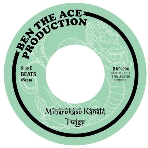 Miharukasu Kanata (beats)  BAP004 SideB 45rpm