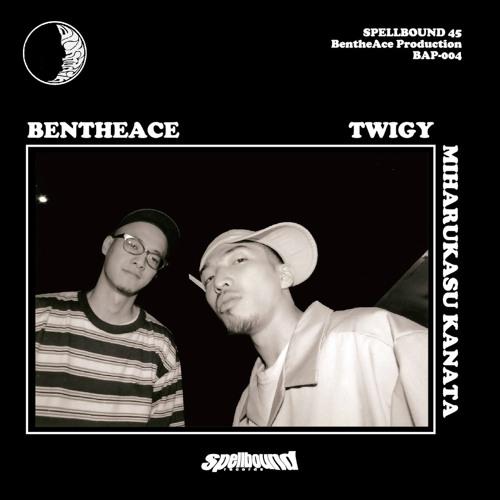 BENTHEACE / TWIGY - Miharukasu Kanata 45 edition (Rap)